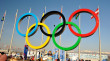 Экскурсионный тур «Sport Sochi Time»